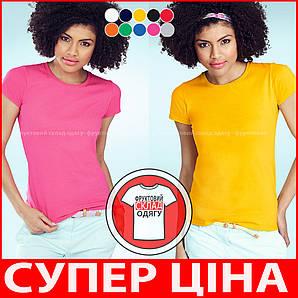 Женская мягкая и приталеная футболка 100% хлопок