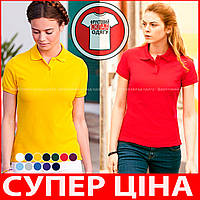 Женская рубашка поло 65/35 за которым легко ухаживать