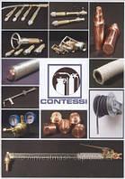 Оборудование для газокислородной резки CONTESSI