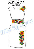 Платье женское без рукавов с поясом ПЖ24