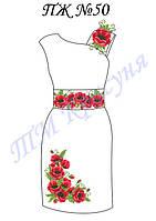Платье женское без рукавов с поясом ПЖ50