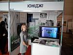 """Посетите наш стенд на выставке """"Незалежна теплоенергетика"""" в г. Киев с 19 по 21 апреля 2016г. в ыставочном центре «КиевЭкспоПлаза»"""