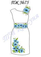 Платье женское без рукавов с поясом ПЖ75