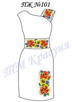 Платье женское без рукавов с поясом ПЖ101