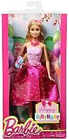 Кукла Барби С днем рождения (с подарком) Barbie Mattel