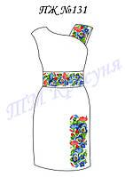 Платье женское без рукавов с поясом ПЖ131