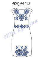 Платье женское без рукавов с поясом ПЖ132
