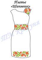 Платье женское без рукавов с поясом ПЖ Шиповник