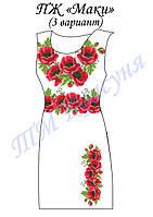 Платье женское без рукавов с поясом ПЖ Маки