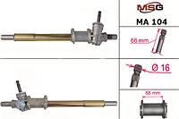 Рейка без Г/У MAZDA 626 II (GC) 86-87,626 II Hatchback (GC) 85-87   MSG - MA 104