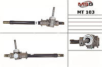 Рейка без Г/У MITSUBISHI Lancer 1985-1992   MSG - MT 103
