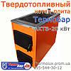 Твердотопливный котел-плита Термобар АКТВ-20