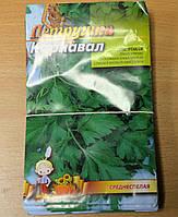 Семена Петрушка листовая Карнавал