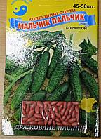 Семена Огурец Мальчик пальчик