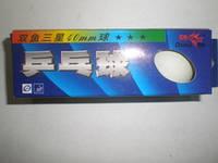 Шарики для н. т. DOUBLE FISH (40 мм., 3 шт.) белые, 3-STAR