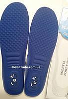 Стельки для спортивной обуви (синие) 35-45 рр.