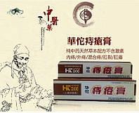Китайская мазь от геморроя Хуато,  Huatuo Piles Cream 25грм, фото 1