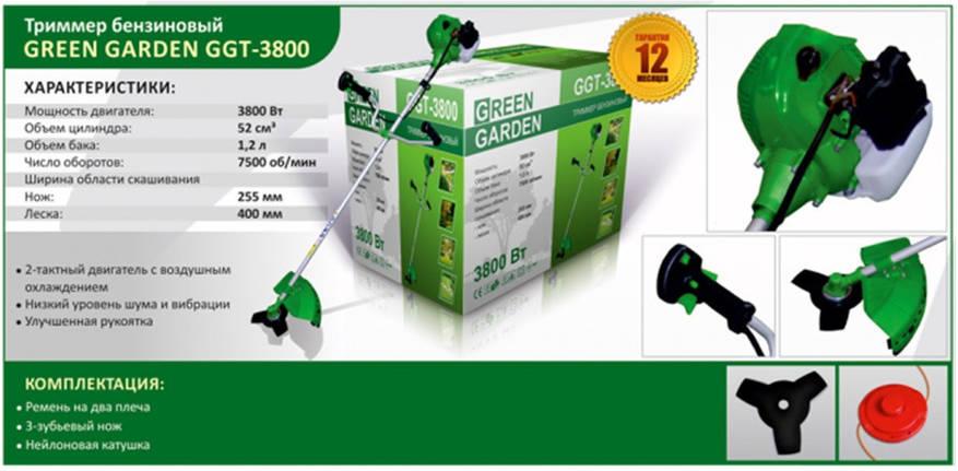 Мотокоса Green Garden GGT-3800, фото 2