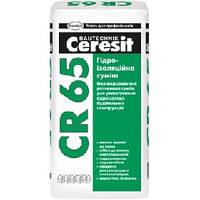 Гидроизоляционная смесь Ceresit CR 65 25 кг