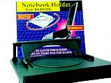 Подставка для ноутбука Notebook Holder, фото 2