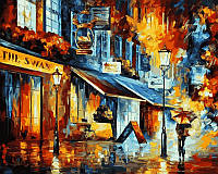 Картины по номерам 40×50 см. Дождливый вечер худ. Леонид Афремов