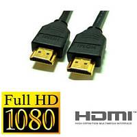 Кабель Hdmi to Hdmi 3м Premium 1080P позолоченный