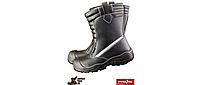 Обувь защитная кожаная водонепроницаемая утепленная BCU Rejs