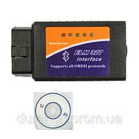 ELM327 Bluetooth ver.1.5 OBDII сканер-адаптер для проведения диагностики автомобиля