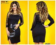 Женское платье для пышных дам.Код-509-черный