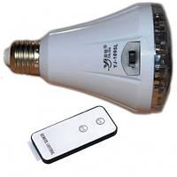 Аварийная LED лампочка лампа на пульте YJ-1895AL