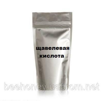 Щавлева кислота 75 гр. порошок.