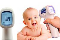 Бесконтактный инфракрасный термометр пирометр Babylon BLTH-2 измеряет температуру тела