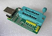 USB мини программатор SKL CH341A 24 25 FLASH 24 EEPROM
