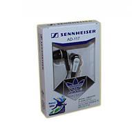 Вакуумные наушники Sennheiser 117 White