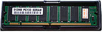 Память 512 MB SDRAM PC133 DIMM, новая