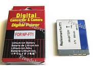 Батарея Sony NP-FT1 T3 T5 L1 M1 M2 T9 T10