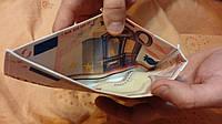 Кошелек, бумажник, портмоне, визитница 50 евро