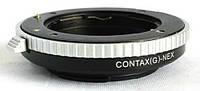 Адаптер переходник Contax G - Sony NEX E, кольцо