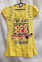 Туника для девочек летняя PINK glasses