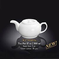 Чайник заварочный (Wilmax, Вилмакс, Вілмакс) WL-994036