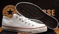 Кеды Converse  Original Белые