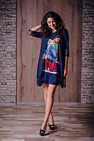 Платье - IS508