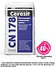 Легковыравнивающаяся смесь 15-80 мм Ceresit CN 178 , 25 кг