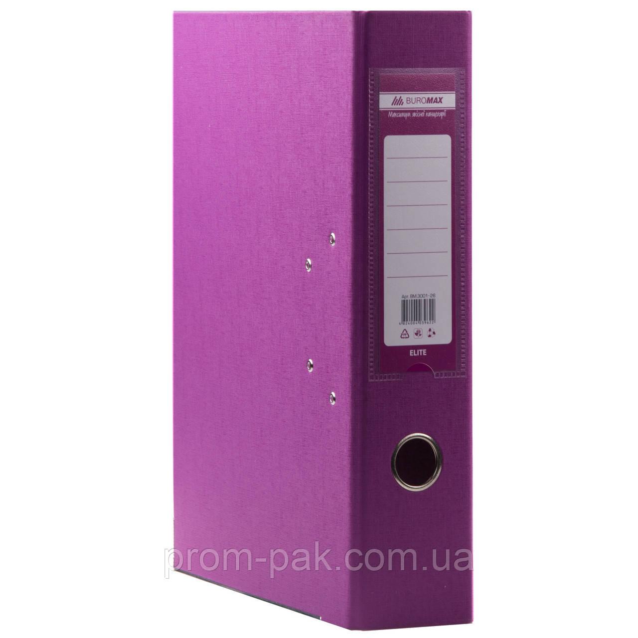 Папка файл регистратор А4 Buromax 7см  сиреневый