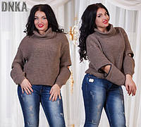 Стильный женский свитер под горло Батал