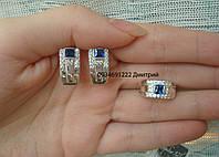 Набор серьги + кольцо арт. 25009 серебро 925