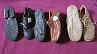 Мужские туфли сток-секон-хенд