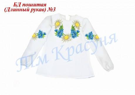 Блузка детская с длинным рукавом БД-3, фото 2