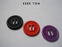 Пуговицы для униформы (Поліпласт)