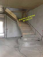 Г-образная бетонная лестница с промежуточной площадкой